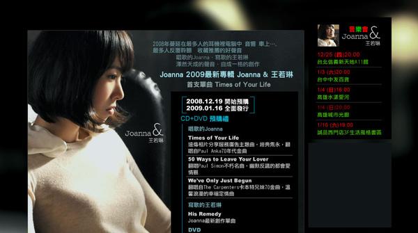 joanona01.jpg