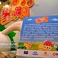 20110414_HK_Easter_INV_063.jpg