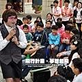 20110330_飛行計畫虎尾兒童節活動_023.JPG