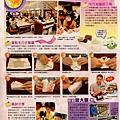 20110505_星島日報兒童版_P2r.jpg