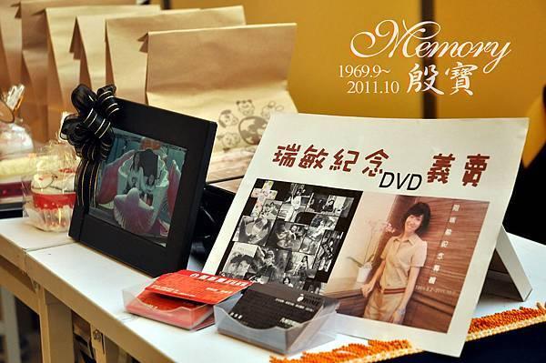 20111026_殷寶追思_004.JPG