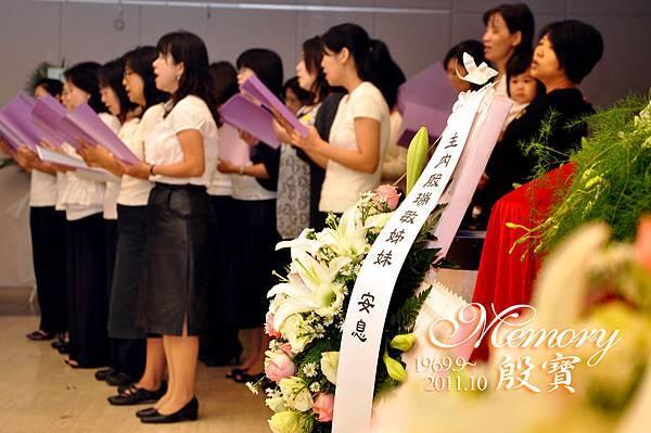 20111026_殷寶追思_018.JPG