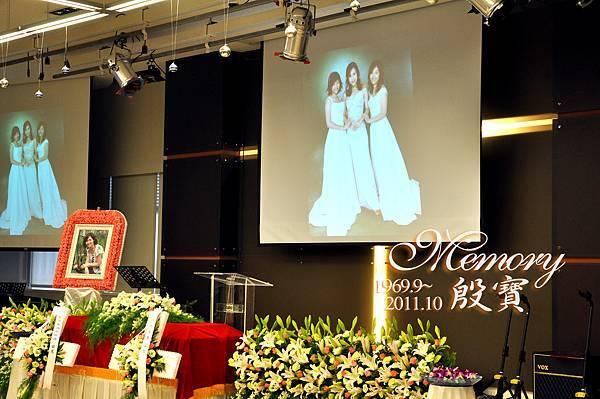 20111026_殷寶追思_031.JPG
