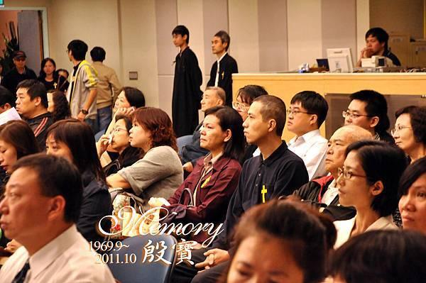 20111026_殷寶追思_035.JPG