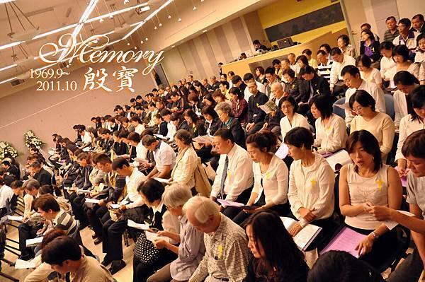20111026_殷寶追思_053.JPG