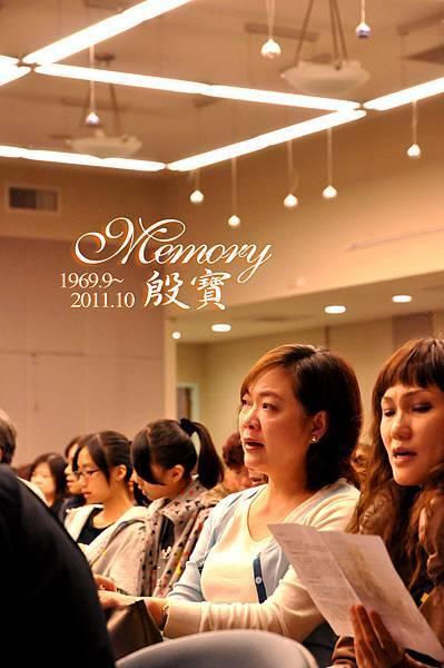 20111026_殷寶追思_056.JPG