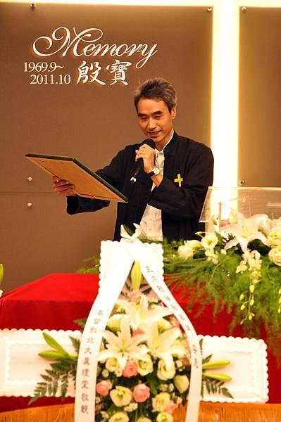 20111026_殷寶追思_094.JPG