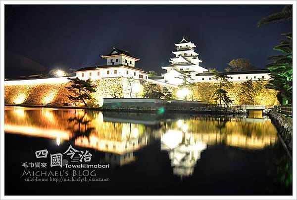 20120131_imabari_085.JPG