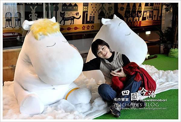 20120131_imabari_279.JPG