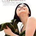 20120303_yuzhen_2967