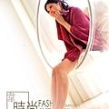 20120303_yuzhen_3453