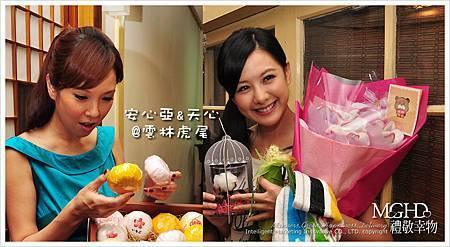 20120821_安心亞_天心_0062s