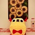 20121129_劍湖山_完整版_07