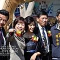 20110127_CLCSM_071.JPG