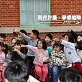 20110330_飛行計畫虎尾兒童節活動_061.JPG
