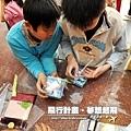 20110330_飛行計畫虎尾兒童節活動_099.JPG