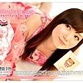 20100804_Girl&Flower_049.JPG