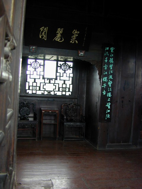 20050131_望江樓小拾_12.jpg