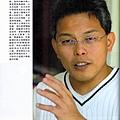 200812_閱讀雲林_bp1.JPG