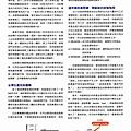 200812_閱讀雲林_bp3.JPG