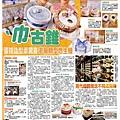 20070818_news_b.JPG