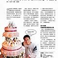 20081201_智富_bp1.JPG