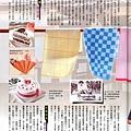 20081217_壹週刊_bP2.JPG