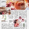 20081217_壹週刊_bP4.JPG