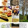 20090403_時報週刊_P3.jpg