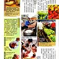 20090403_時報週刊_P5.jpg