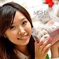 20091202_TaMi_01.JPG