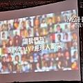 20091203_MVP_09.JPG