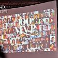 20091203_MVP_10.JPG