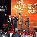20091203_MVP_15.JPG