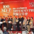 20091203_MVP_18.JPG