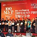 20091203_MVP_21.JPG