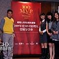 20091203_MVP_35.JPG