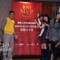 20091203_MVP_37.JPG