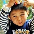 20100128_小寶與毛巾小偶06.JPG
