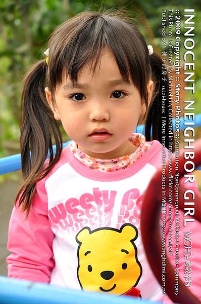 20100130_梅山公園妹妹02.JPG