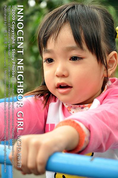 20100130_梅山公園妹妹03.JPG