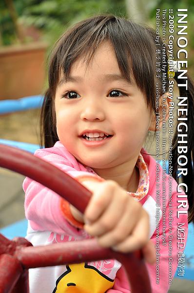 20100130_梅山公園妹妹05.JPG