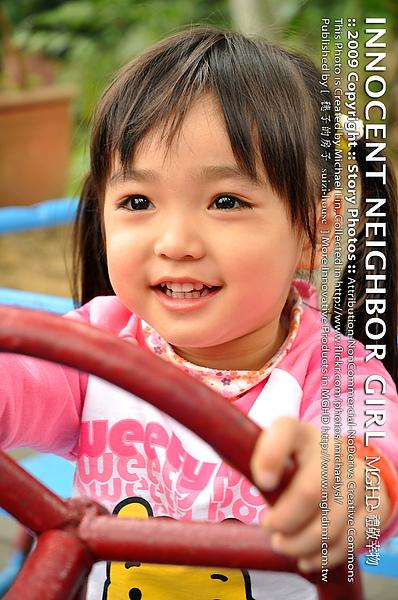 20100130_梅山公園妹妹07.JPG