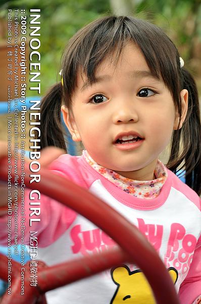 20100130_梅山公園妹妹09.JPG