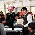 20110330_飛行計畫虎尾兒童節活動_115.JPG