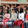 20110330_飛行計畫虎尾兒童節活動_020.JPG