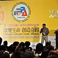 20101016_IFPA_21.JPG