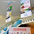20110414_HK_Easter_INV_066.jpg