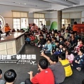 20110330_飛行計畫虎尾兒童節活動_066.JPG