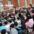 20110330_飛行計畫虎尾兒童節活動_040.JPG